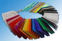 Полікарбонат монолітний Monogal кольоровий 3 мм 2,05*3,05м, фото 1