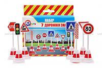Набор дорожных знаков,в кор.16*16*4 см.,ТМ Технок, Украина, (15ш