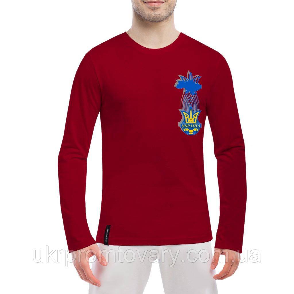 Лонгслив мужской - Футбол Украины, отличный подарок купить со скидкой, недорого