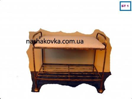 Кованые диванчки БТ1