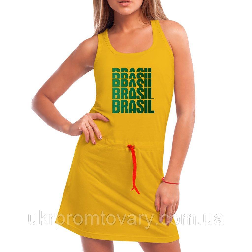 Платье - Brasil, отличный подарок купить со скидкой, недорого
