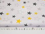 """Ткань """"Звёздный карнавал"""" с серыми и жёлтыми звёздами на белом фоне, № 1038а, фото 2"""