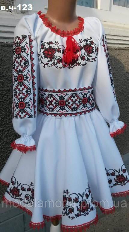 Вышитой женский костюм
