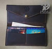"Чоловічий портмоне гаманець клатч кожаный мужской кошелек ""Кейс"" ручної роботи, натуральна шкіра"