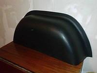 Пластиковая накладка на колесную арку в Renault Trafic, Opel Vivaro, Nissan Primastar (Трафик, Виваро, Примаст