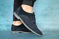 Мужские классические туфли VanKristi Синие