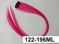 Малиновые накладные пряди для волос на заколке