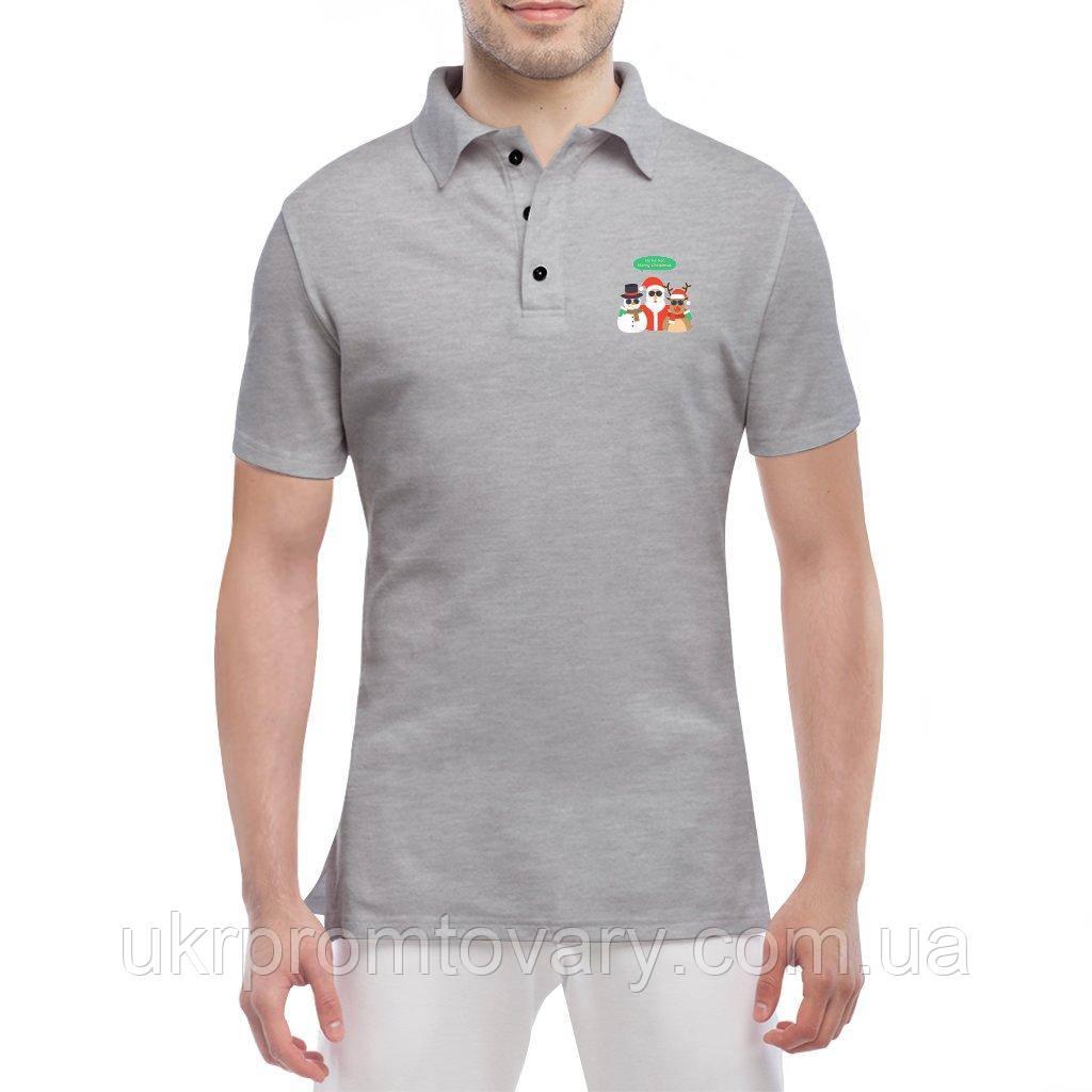 Мужская футболка Поло - Новый Год, отличный подарок купить со скидкой, недорого