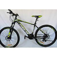 Велосипед для подростков OSCAR X6 26