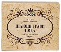 """Травяное мыло-скраб ручной работы """"Целебные травы и мед"""""""