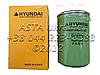 11E1-70010 Hyundai фильтра