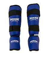 Защита голени и стопы из кожзама Элит Boxer L (bx-0047)
