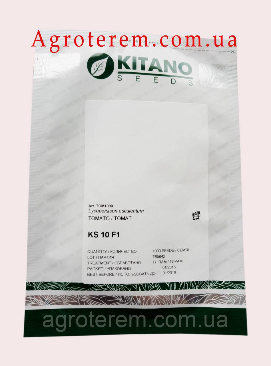 Семена томата КС (KS 10 F1)1000 с
