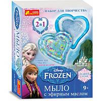 Набор для мыловарения Бриллиантовое сердце Frozen Ранок