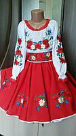 Костюм в украинском стиле с маками и ромашками