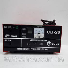 Зарядное - EDON CB - 20