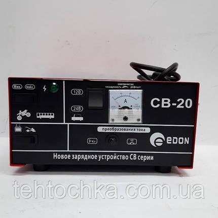 Зарядное - EDON CB - 20, фото 2