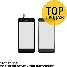 Сенсорный экран для мобильного телефона Huawei G510/G520/G525/U8951, черный