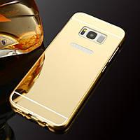 Металлический бампер с акриловой вставкой с зеркальным покрытием для Samsung G950 Galaxy S8