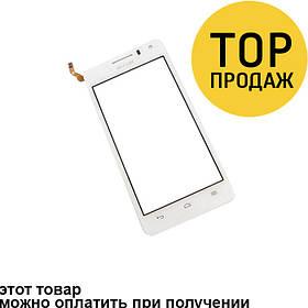Сенсорный экран для мобильного телефона Huawei G600/U8950/Honor Pro, белый
