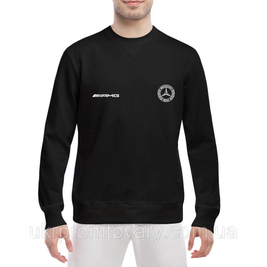Свитшот мужской - Mercedes logo AMG, отличный подарок купить со скидкой, недорого