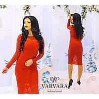 641dc52736c Потребительские товары  Длинное платье верх гипюр в Украине ...