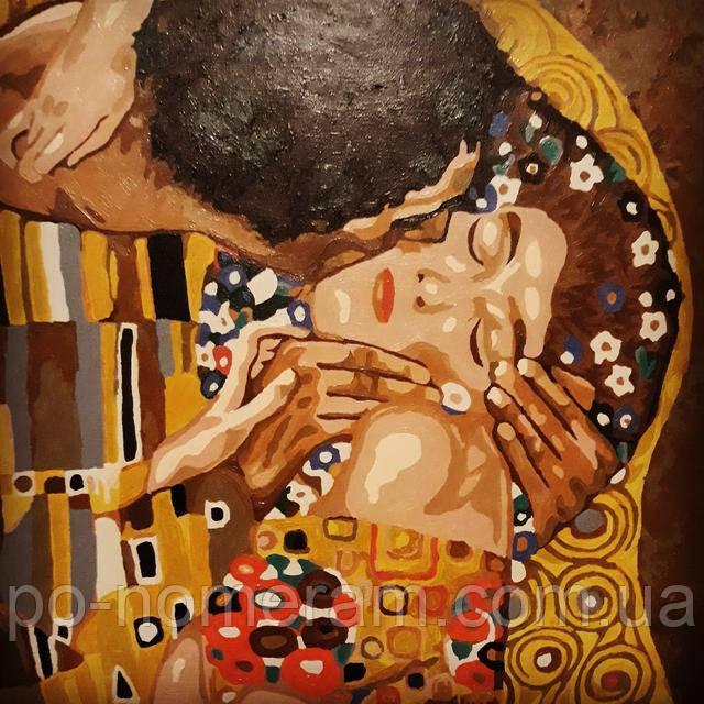 Густав Климт Поцелуй - нарисованная картина по номерам