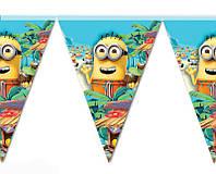 Гирлянды бумажные флажки Миньон 2 метра