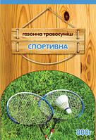 Семена травы газонной спортивной 800 г, F.Freudenberger