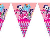 Гирлянды бумажные флажки My Little Pony 2 метра