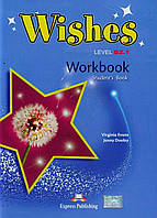 Wishes Workbook. Level B2.1 (проект №57)