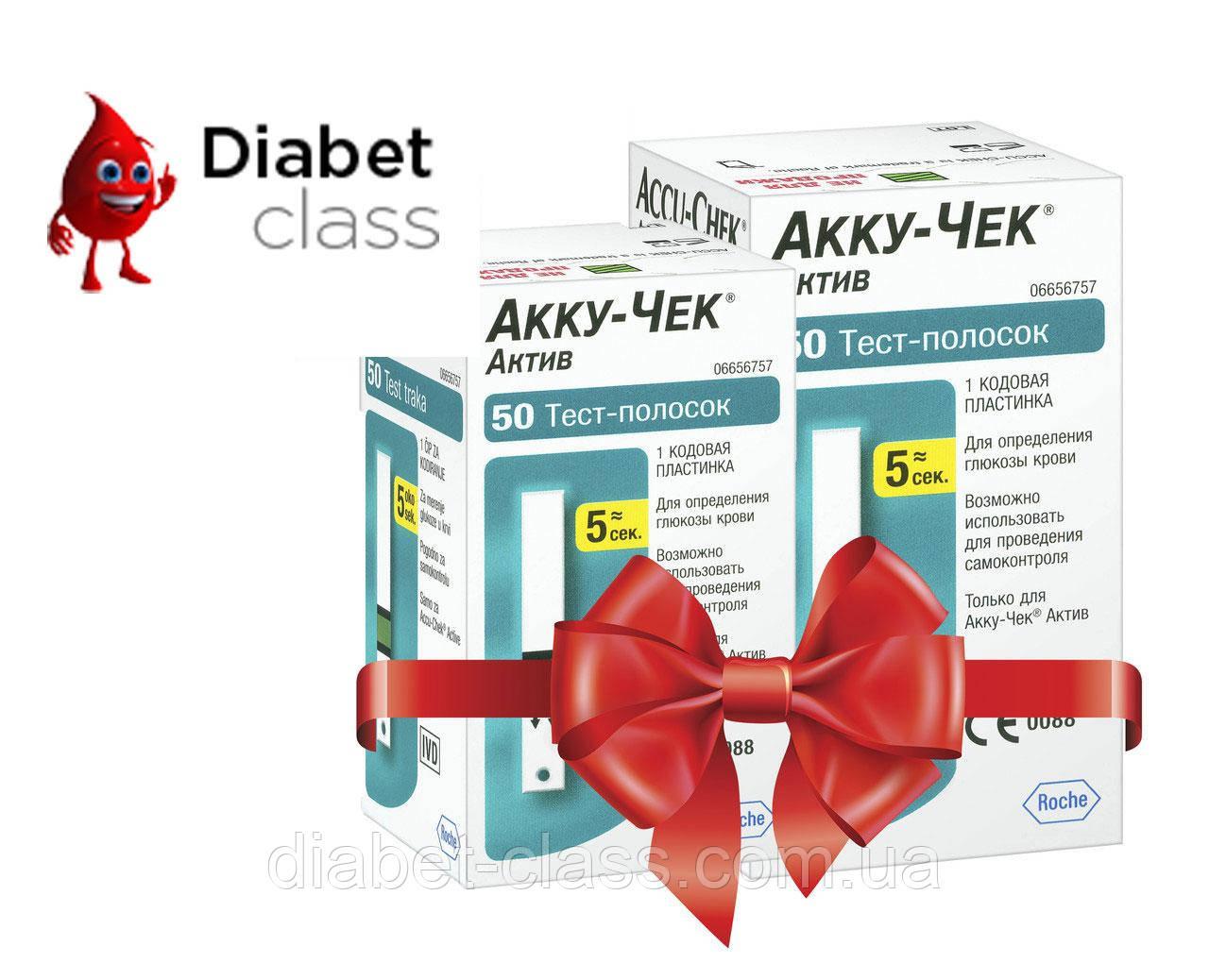 Тест-полоски Акку-Чек Актив 50 штук (Accu-Chek Active) 2 упаковки