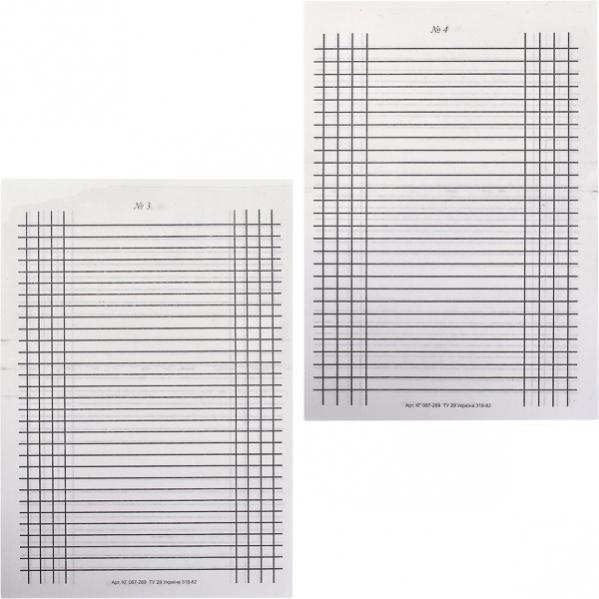 Трафареты A4 ЗЕБРА 3-4 (45 листов) для написания курсовых