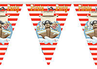 Гирлянды бумажные флажки Пираты 2 метра
