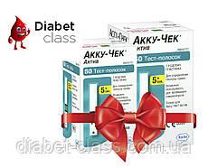 Тест-полоски Акку-Чек Актив 50 штук (Accu-Chek Active) 3 упаковки