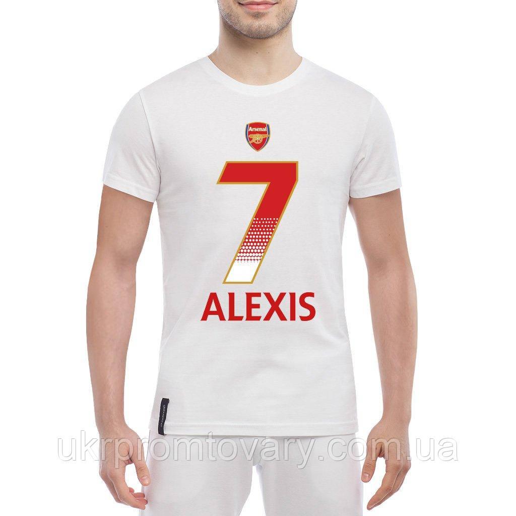 Мужская футболка - Arsenal Alexis, отличный подарок купить со скидкой, недорого