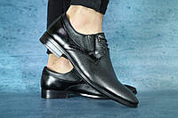 Мужские классические туфли (черные), ТОП-реплика, фото 1