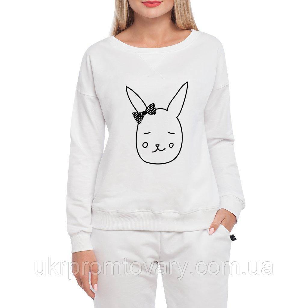 Свитшот женский - Кролик, отличный подарок купить со скидкой, недорого
