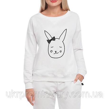 Свитшот женский - Кролик, отличный подарок купить со скидкой, недорого, фото 2