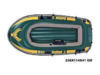 Лодка SeaHawk на 2 чел. 236-114-41 /3/