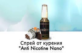Спрей ANTI NIKOTIN NANO ( спрей против курения)