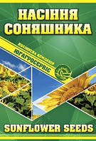 Семена подсолнечника Лимит (гибрид под Евро-лайтнинг)