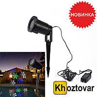 Новогодний лазерный проектор Festival Projection Lamp | Star Shower