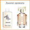 176. Концентрат 110 мл Hugo Boss The Scent For Her