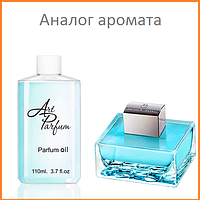 188. Концентрат 110 мл Blue Seduction For Women Antonio Banderas