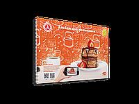 Альбомы на спирали КОЛЕНКОР Живая обложка 4D (40 листов/120 гр) для рисования