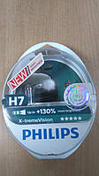 """Лампа галогеновая H7 12V 55W PX26d X-treme VISION +130% """"Philips"""" 12972XV+S2  - производства Польши"""