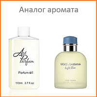 055. Концентрат 110 мл Light Blue Pour Homme от Dolce&Gabbana, фото 1