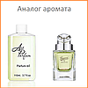 073. Концентрат 110 мл Gucci by Gucci Sport Pour Homme от Gucci