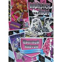 Картон кольоровий A4 ЛУНАПАК Monster High (8 кол.+1 золотистий) для дитячої творчості